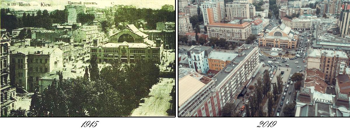 Все тот же Бессарабский рынок - только вид издали