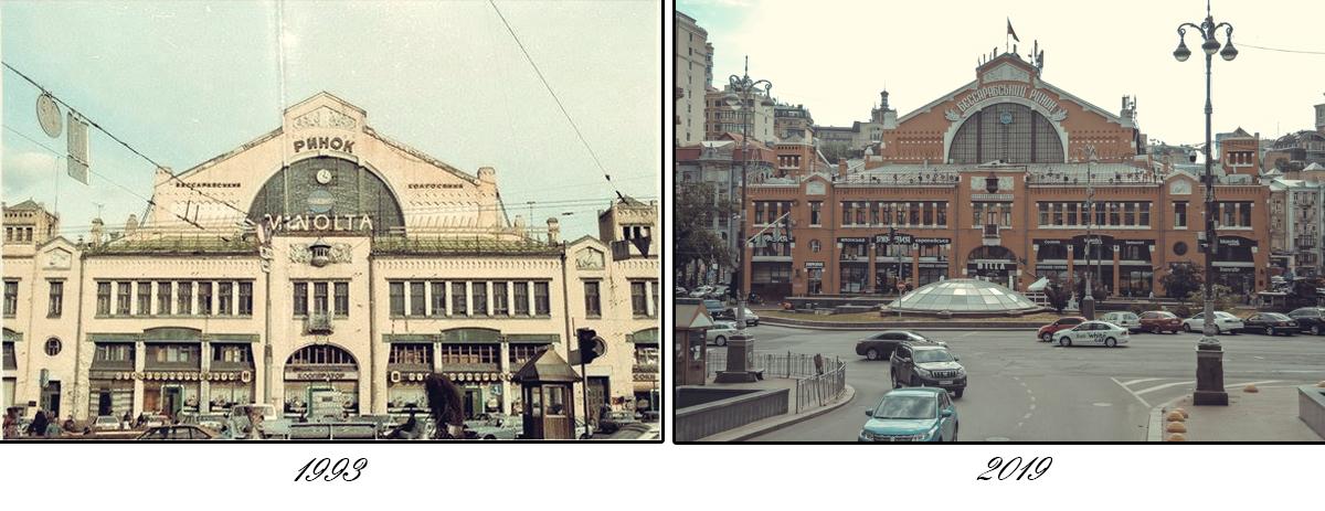 Бессарабский рынок в первые годы независимости