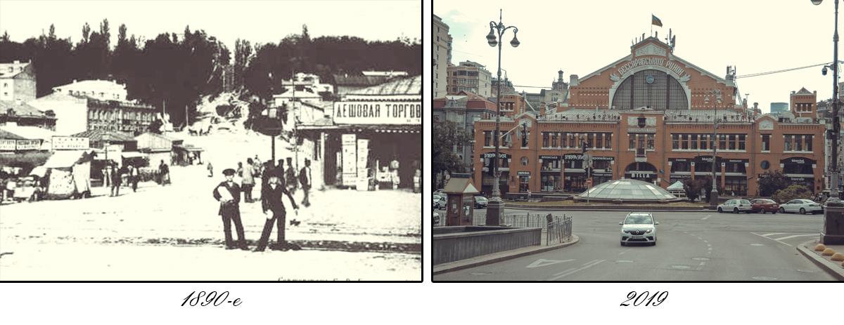 Впрочем, и без появления здания рынок на Бессарабке был. И еще какой