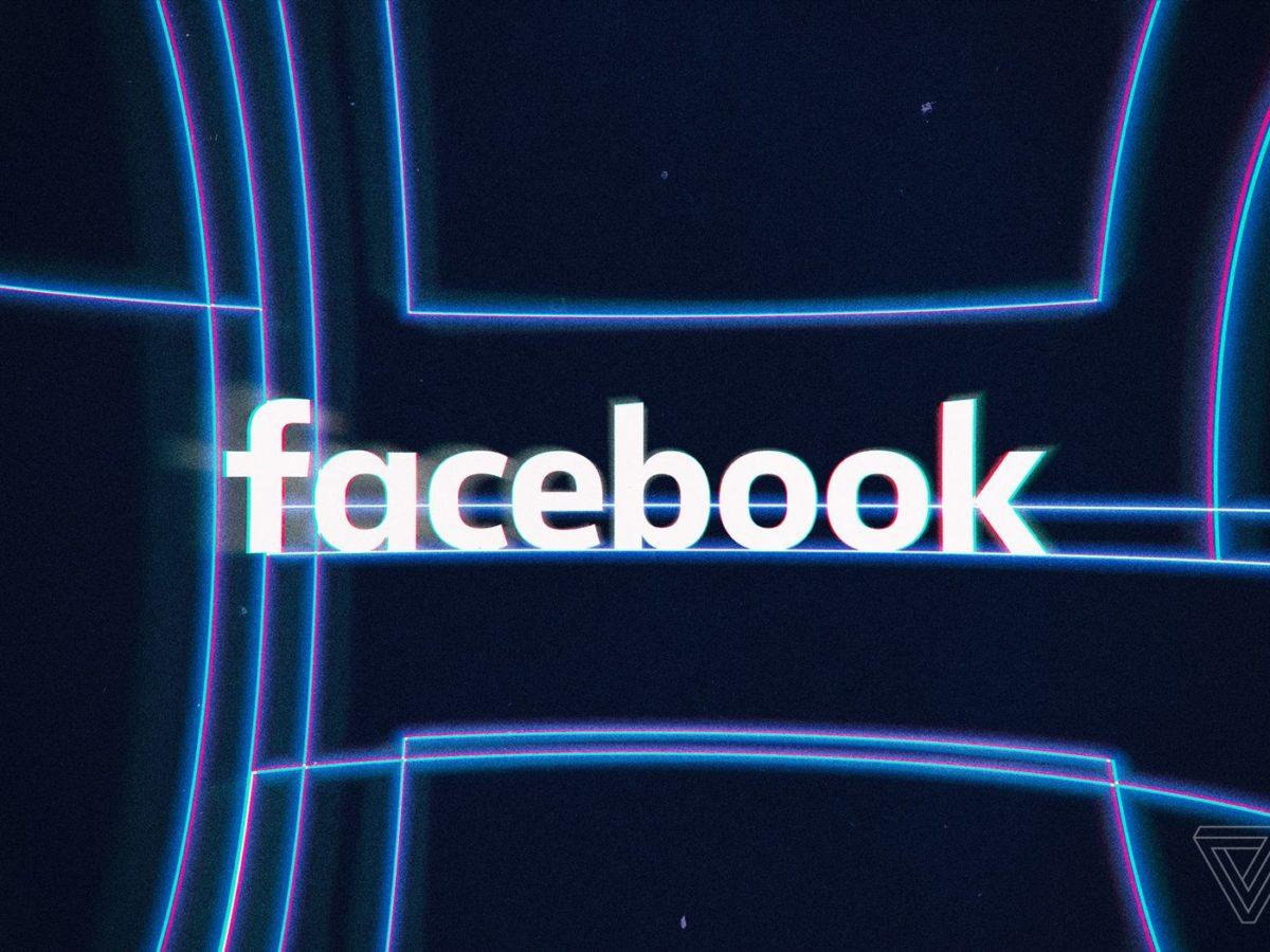 Facebook решил заняться экспериментальными приложениями