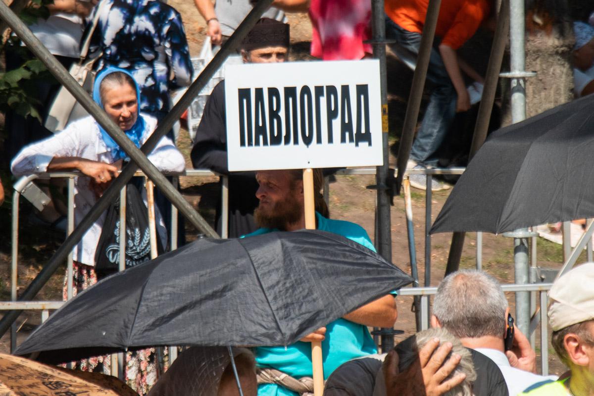 В Киеве съехались люди со всех уголков Украины, даже с Павлограда