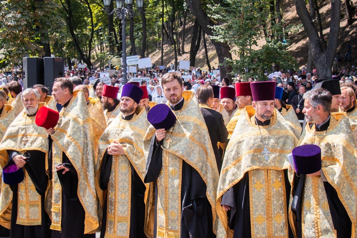 Духовенство УПЦ МП на молебне