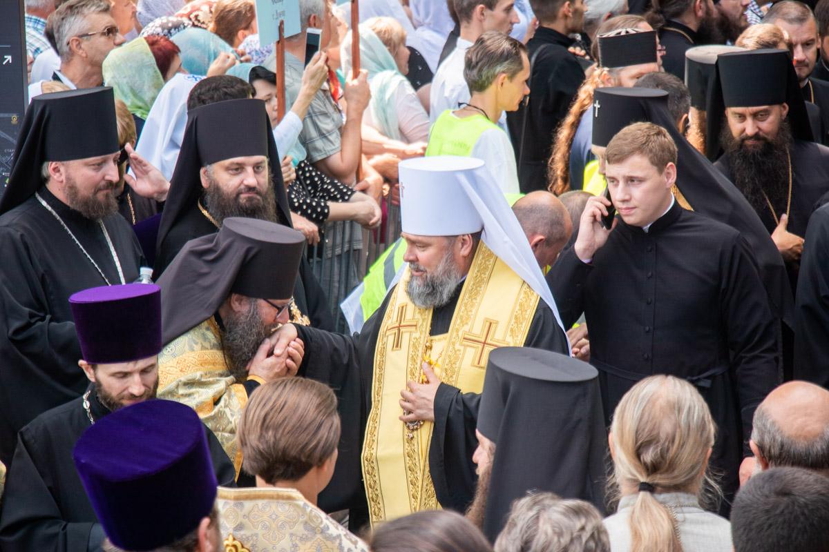 Вежливости православных христиан
