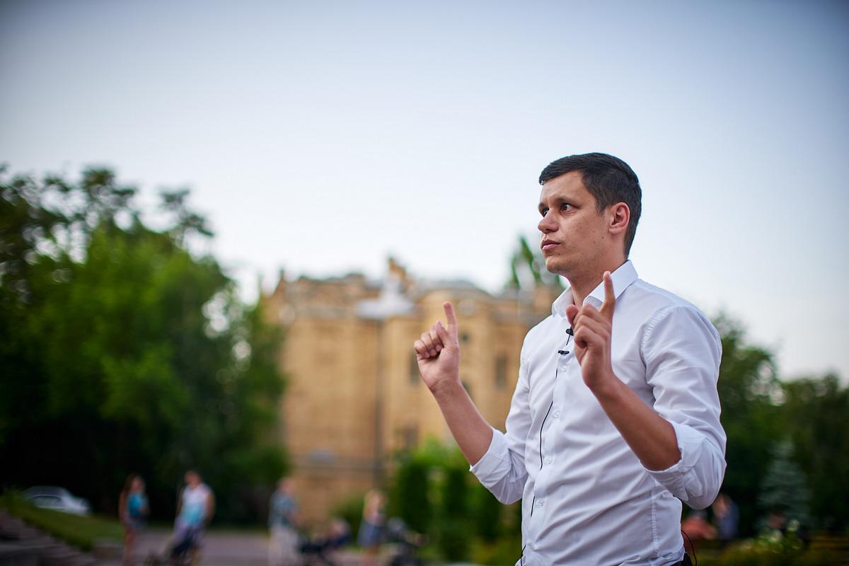 Роман Грищук в своей программе обещал уделить внимание молодежной политике