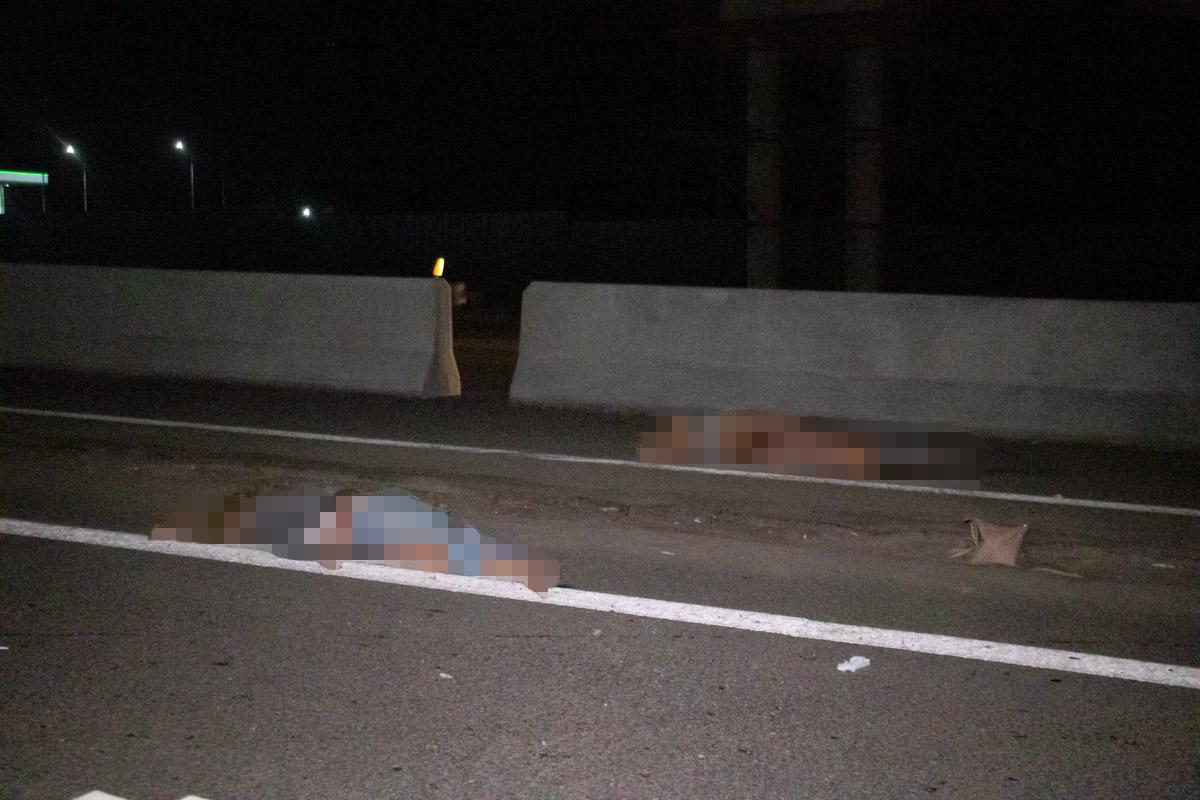 Погибшими оказались две женщины и мужчина