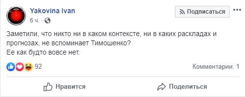 Ну что, обсудим скрытную и непотопляемую Юлию Владимировну?
