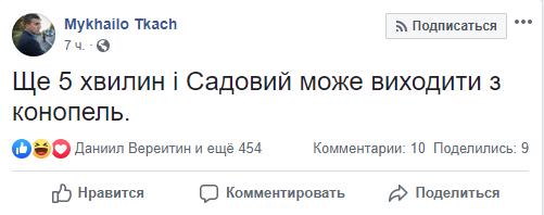 И в завершение - об одном невезучем жителе Львова
