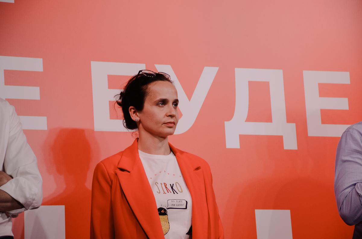 Юлия Клименко - глава партии