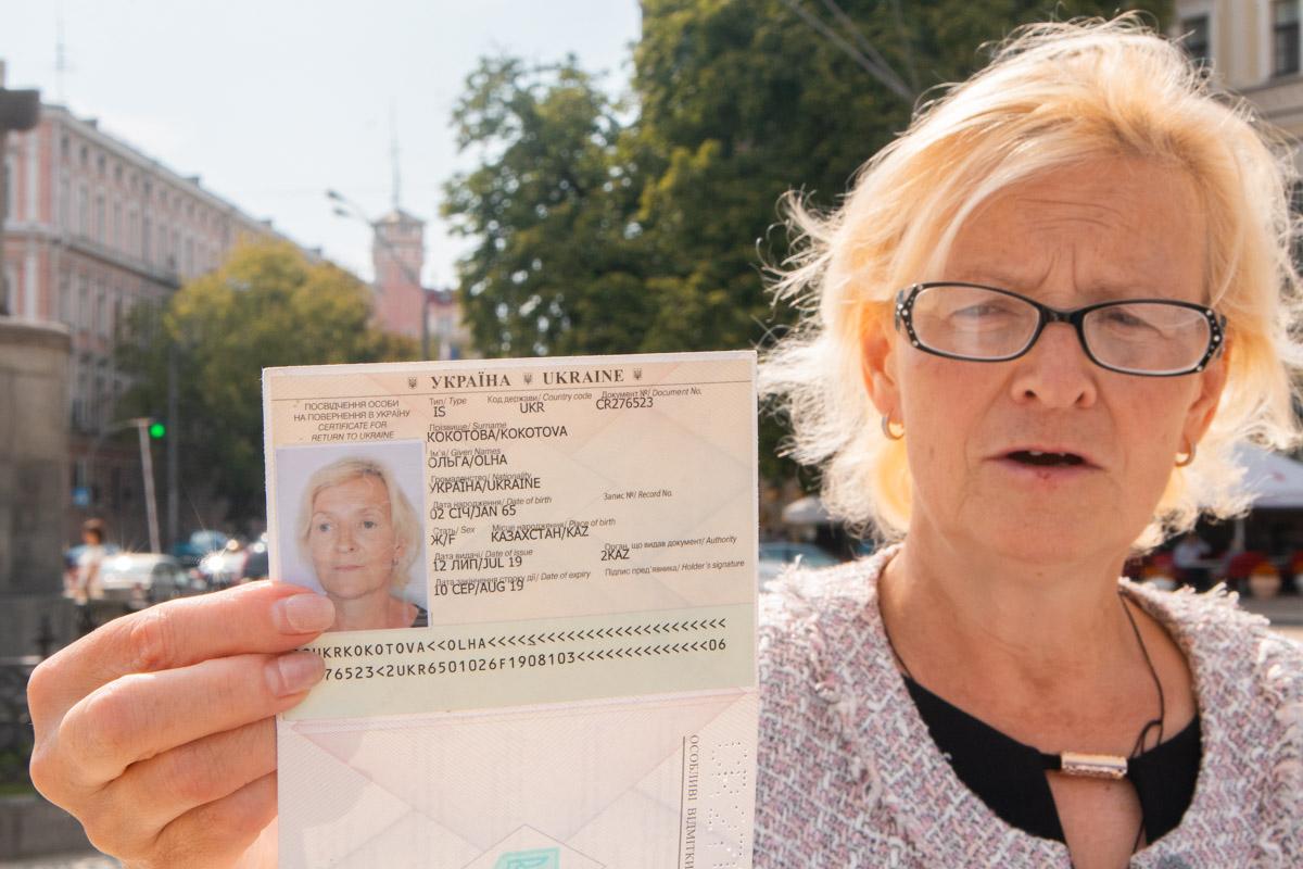 По ее словам, власти Казахстана при попустительстве консула незаконно вывезли женщину в Украину