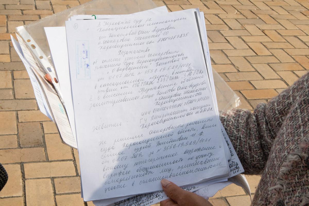 Ольга показывает документы, которые подавала на родине и в Киеве