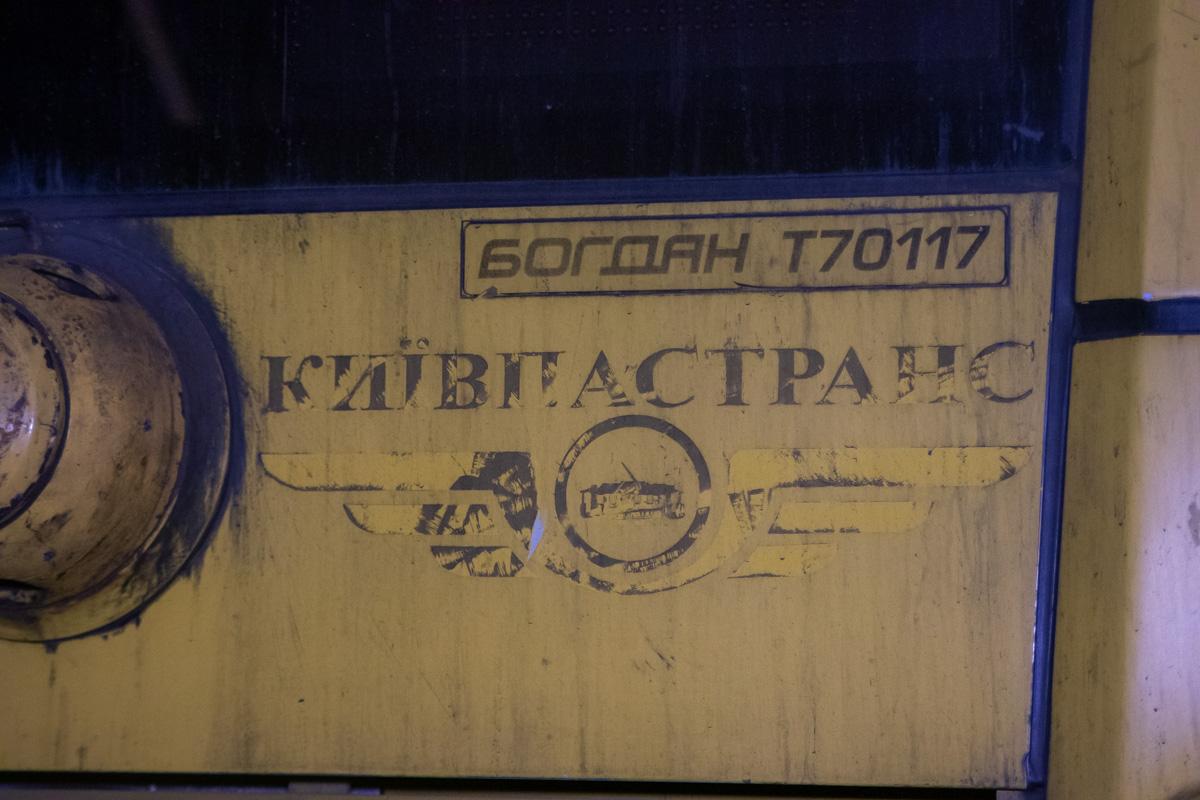 Троллейбус курсировал по маршруту №94Н