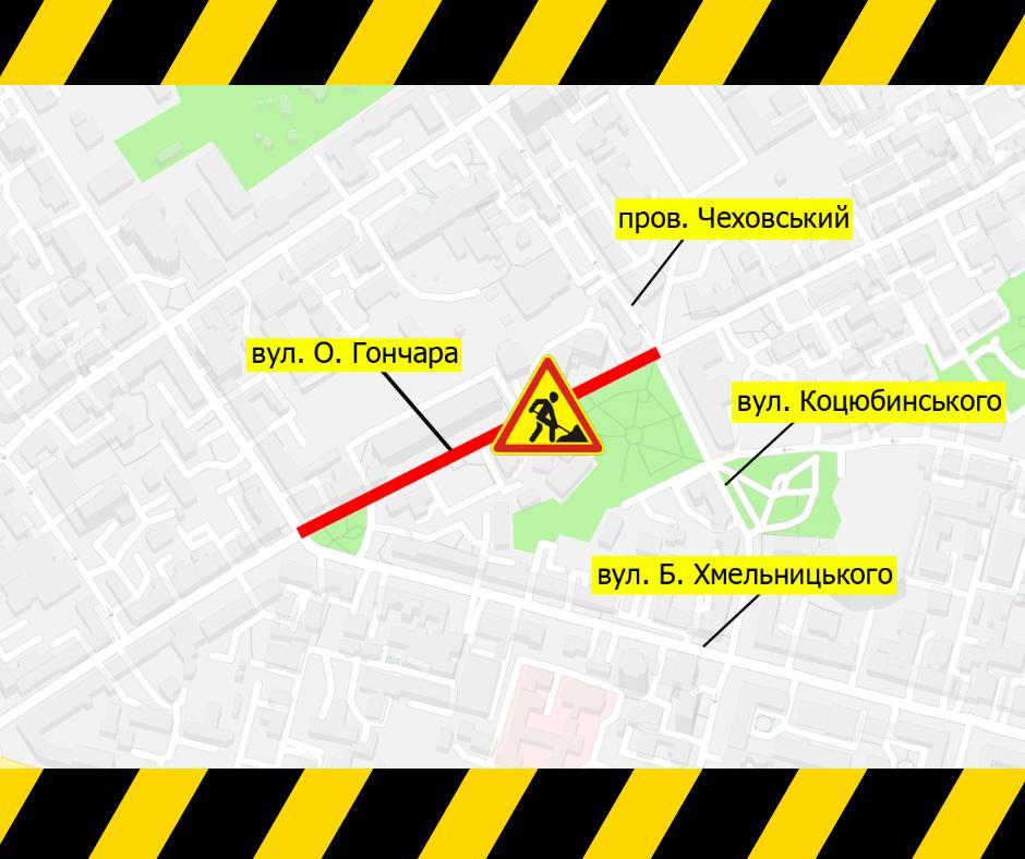Красным цветом выделен участок дороги, на котором будет проводиться ремонт