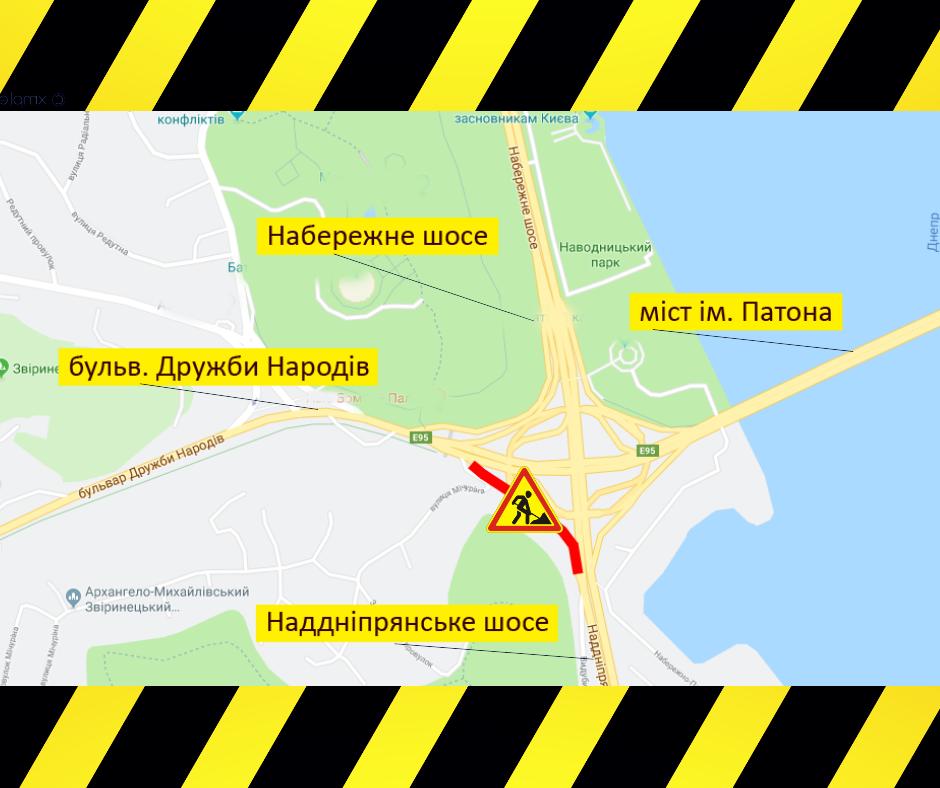 В Киеве на правобережной стороне моста Патона частично ограничат движение