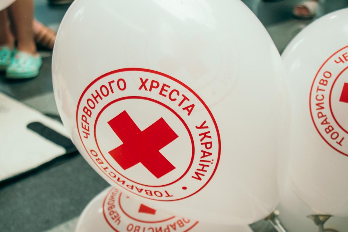 Организатором акции выступилоОбщество красного креста Украины