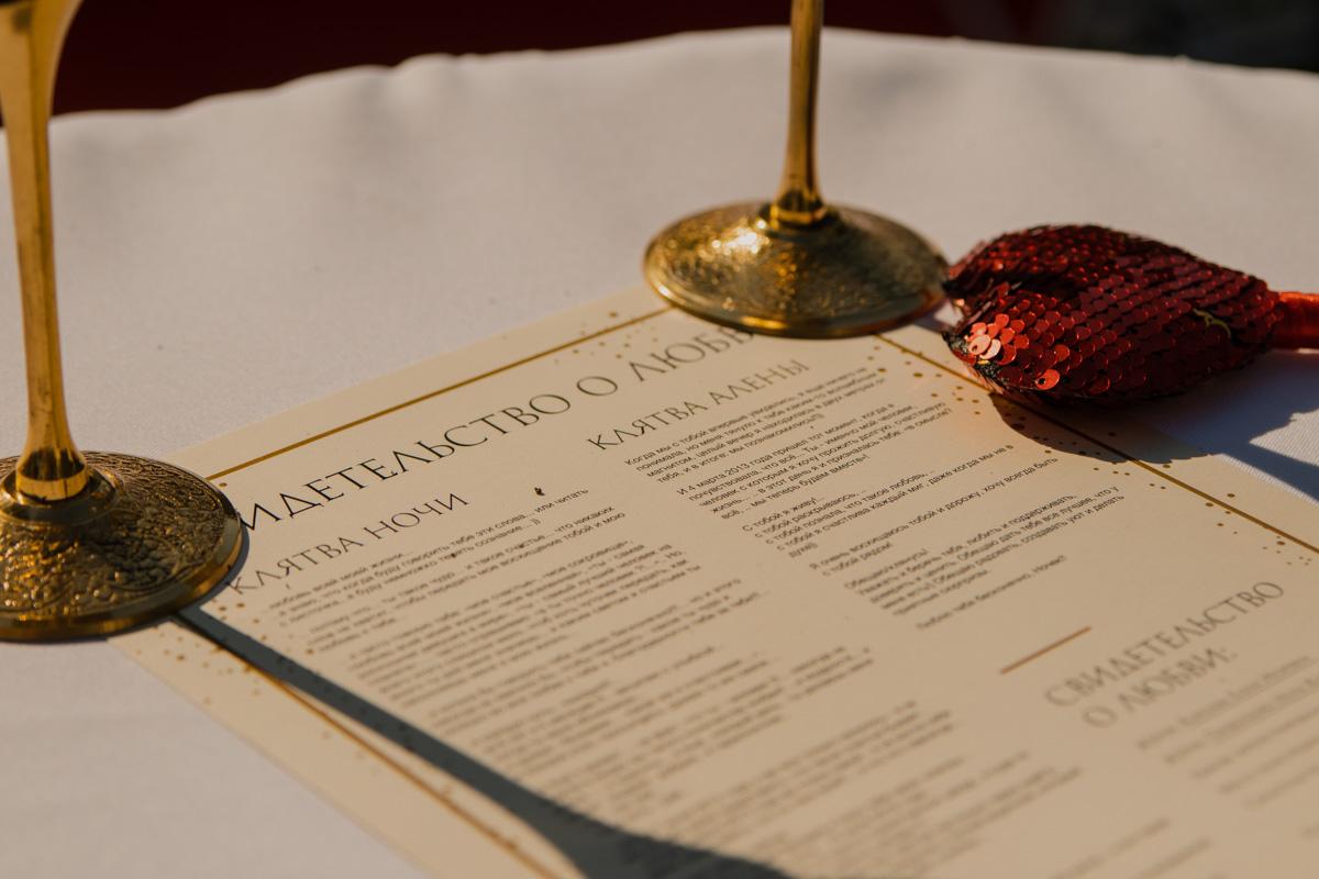 В Киеве на Кураж Базаре впервые в Украине состоялся однополый брак