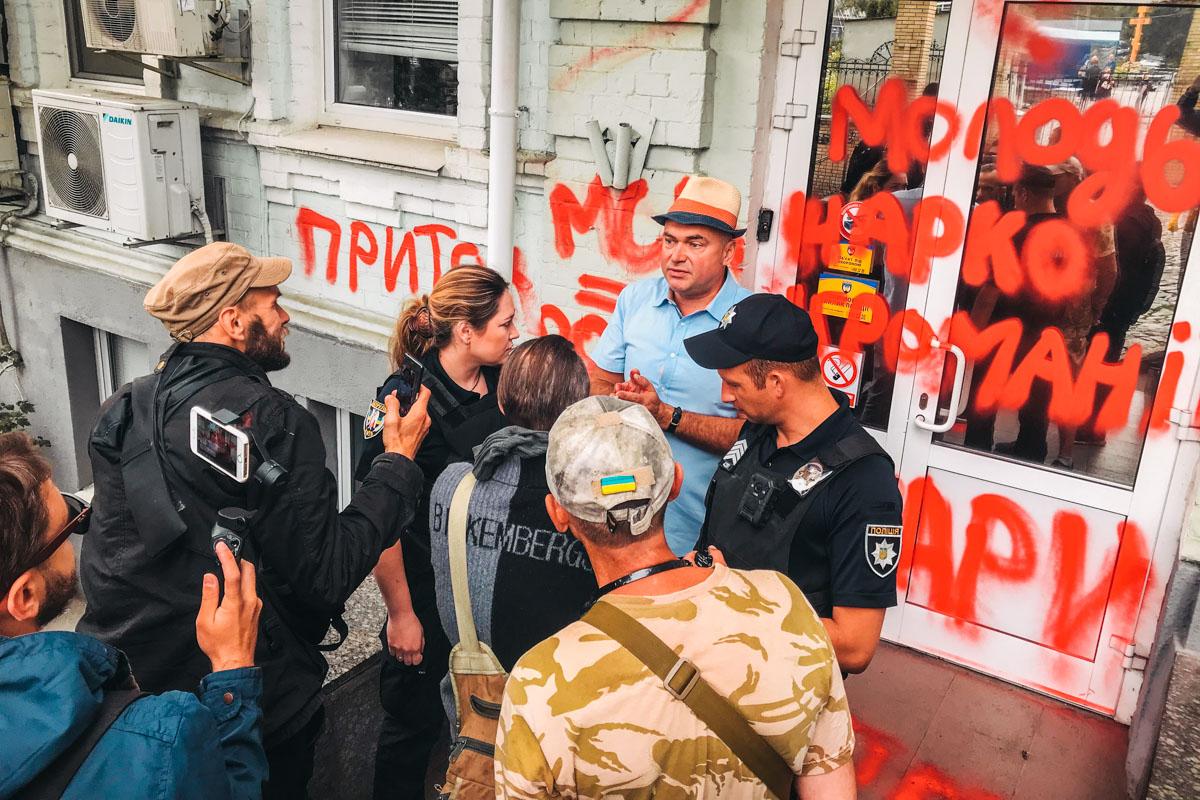 Около 20 человек пытались прорваться в здание