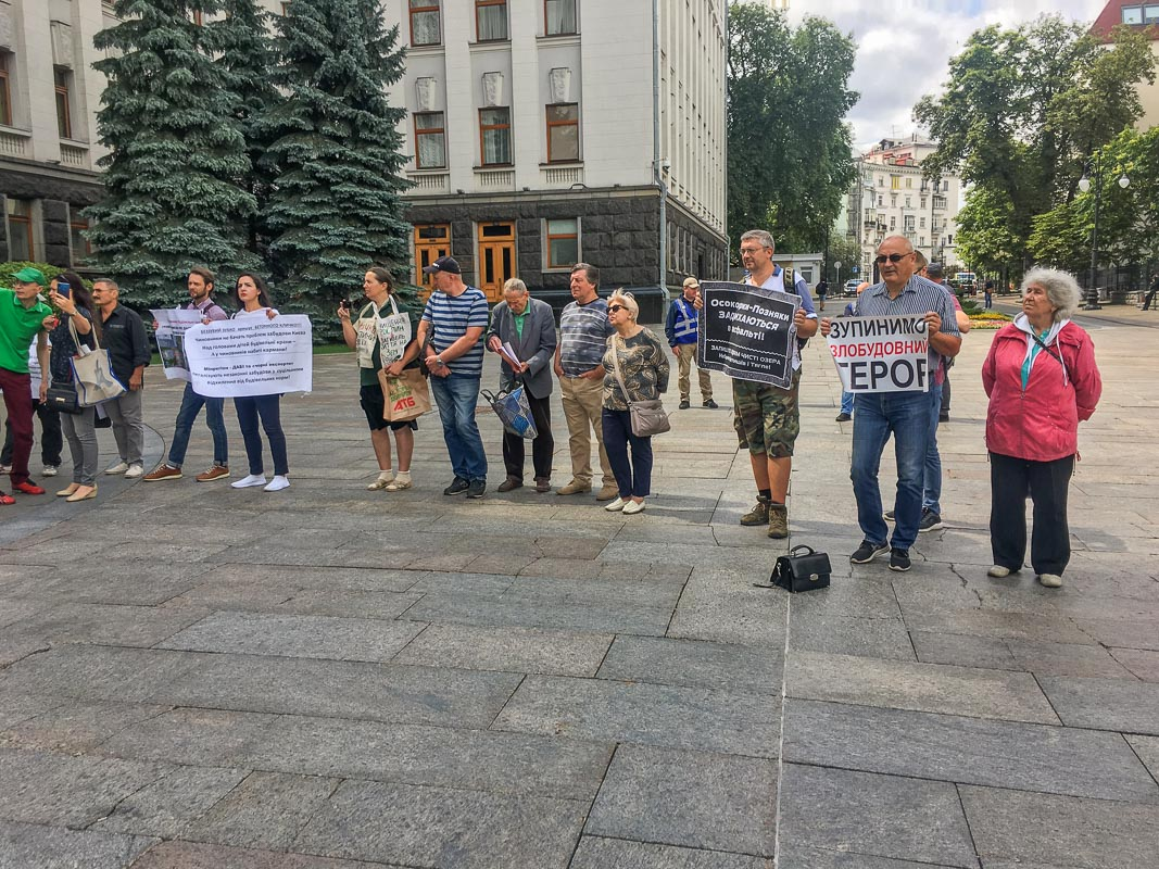 Акция протеста не носит массовый характер