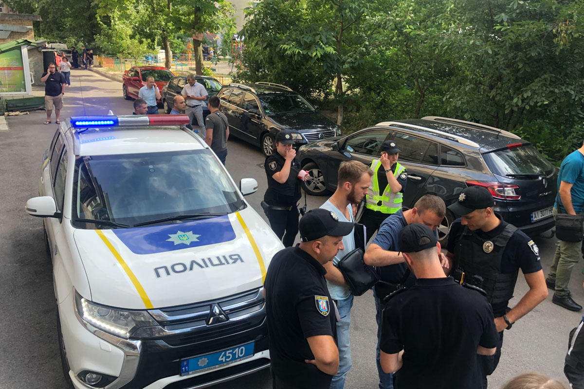 """Полиция ввела оперативный план """"Сирена"""" и выясняет детали случившегося"""