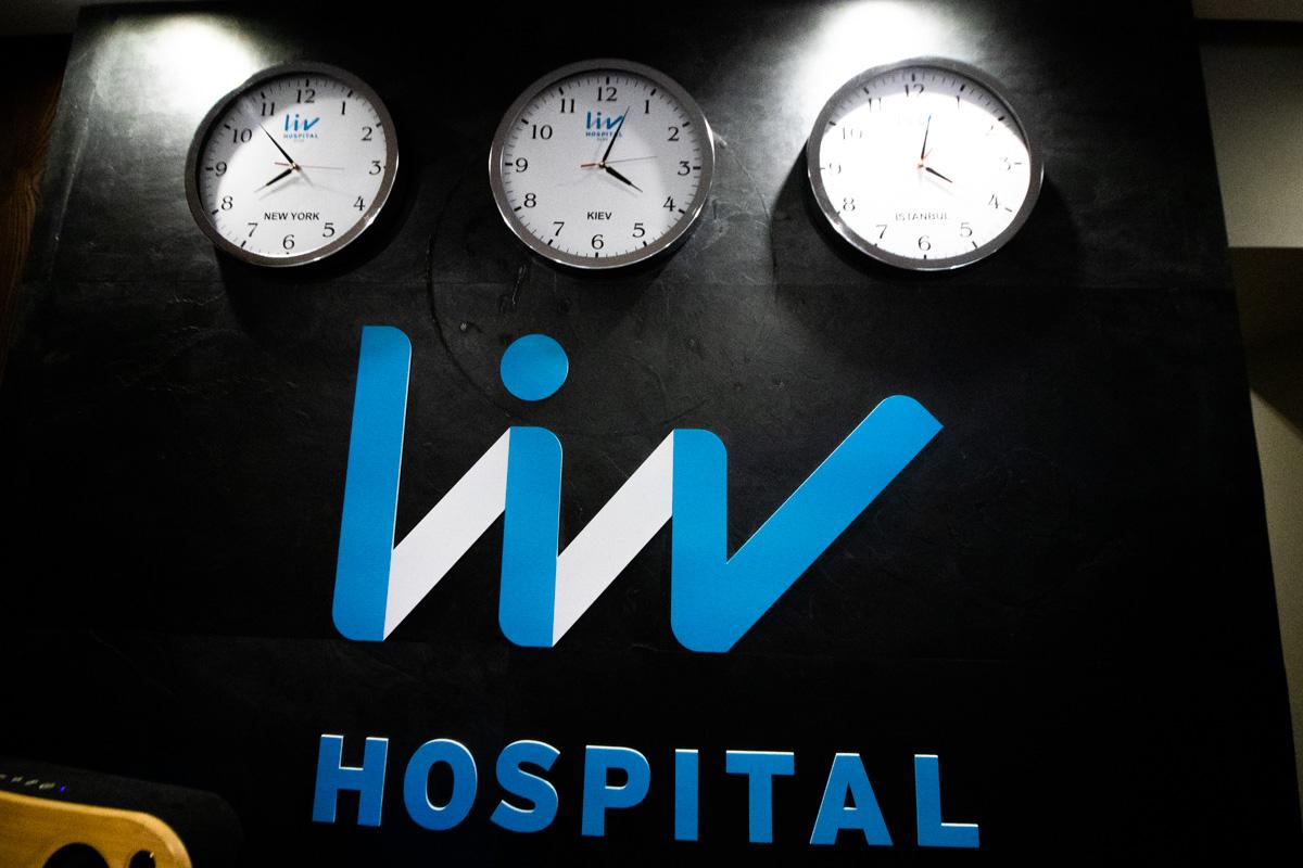 В связи с этим одна из лучших турецких клиникLiv Hospital Ulus Стамбул открыла свое представительство в Киеве