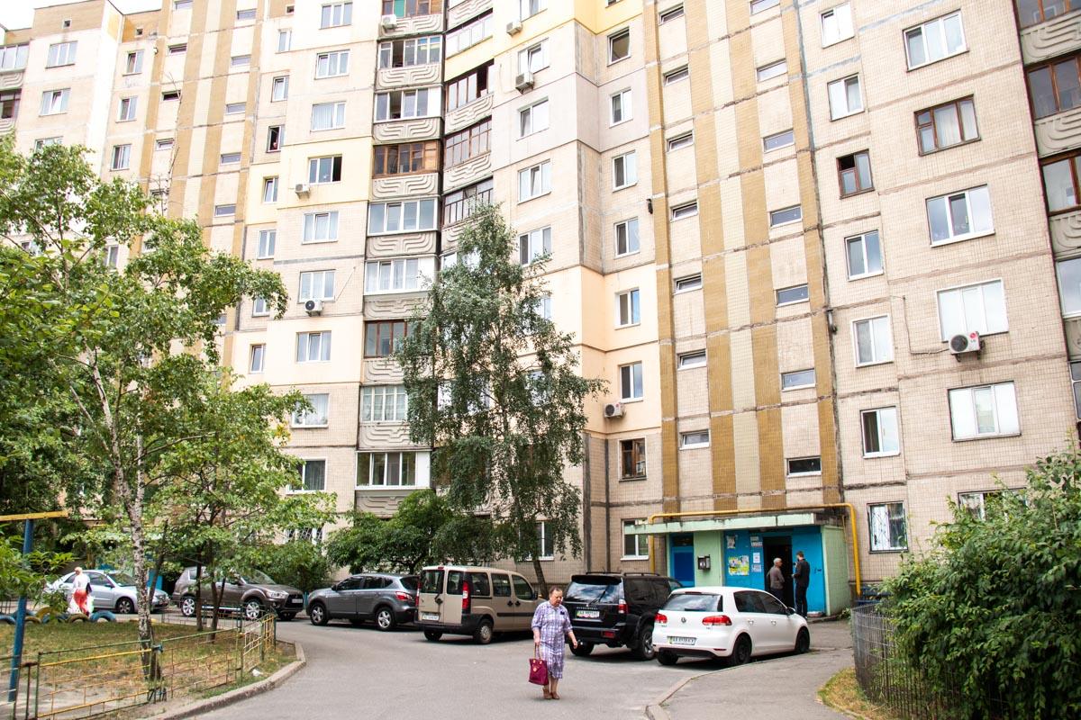В этом доме жил народный артист Украины