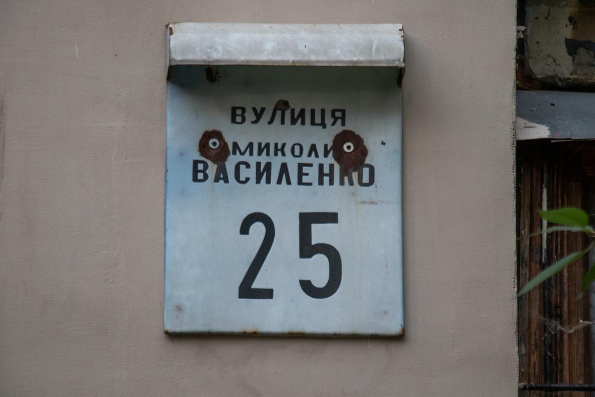 В одной из квартир жилого домапо адресу улица Василенко, 25 проходило застолье, которое переросло в конфликт