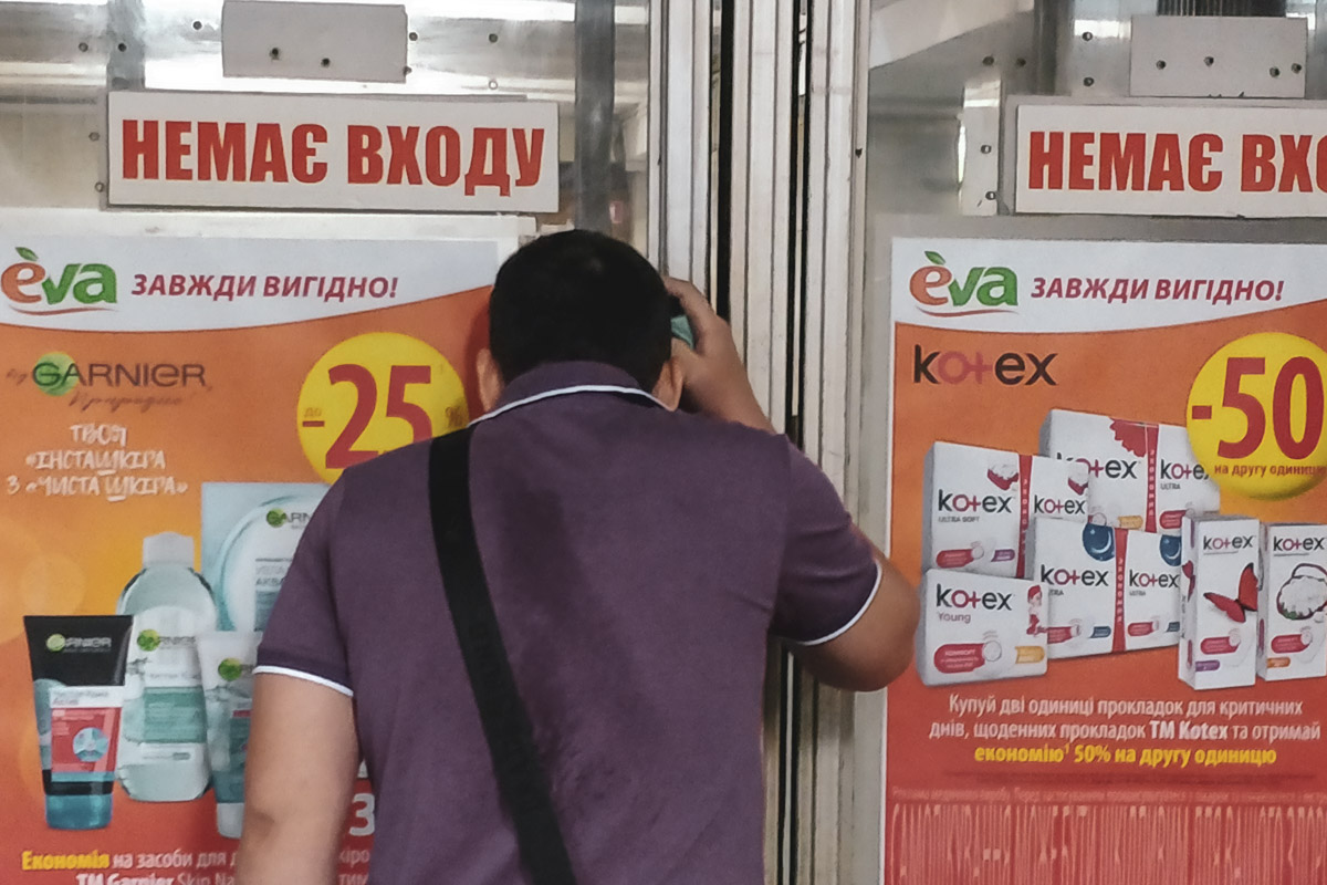 По этой причине были закрыты станции «Тараса Шевченко», «Почайная», «Оболонь», «Минская», «Героев Днепра»