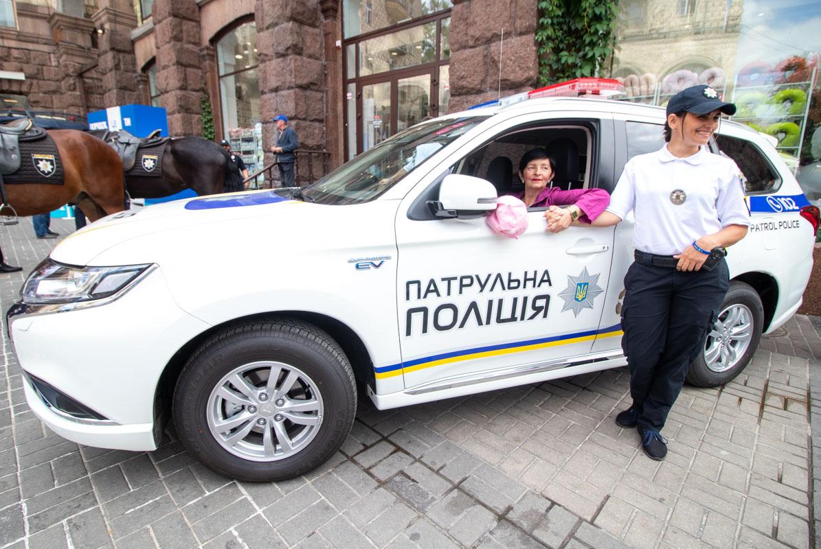 Полиция на службе народу Украины
