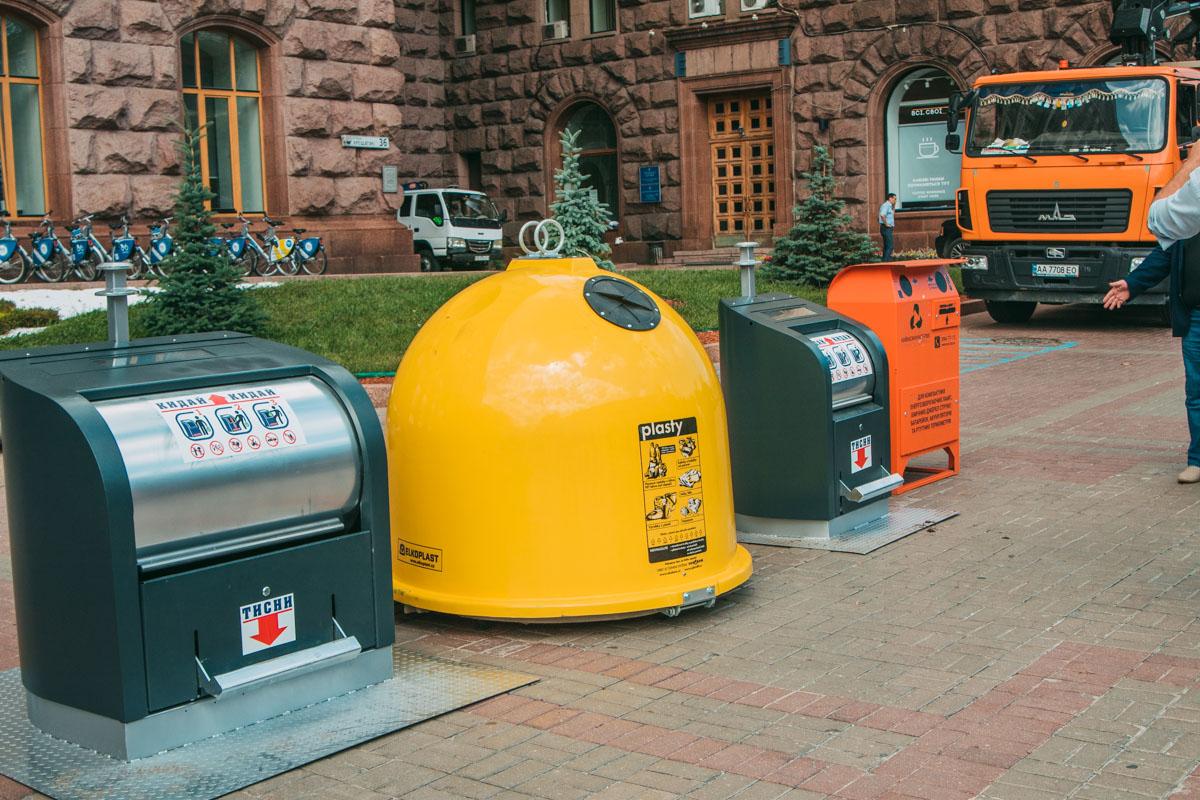 Раздельная сортировка мусора с середины 2019 года - реальность для многих жителей Украины