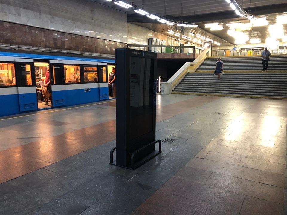 Новое информационное табло появилось пока только на одной станции метро