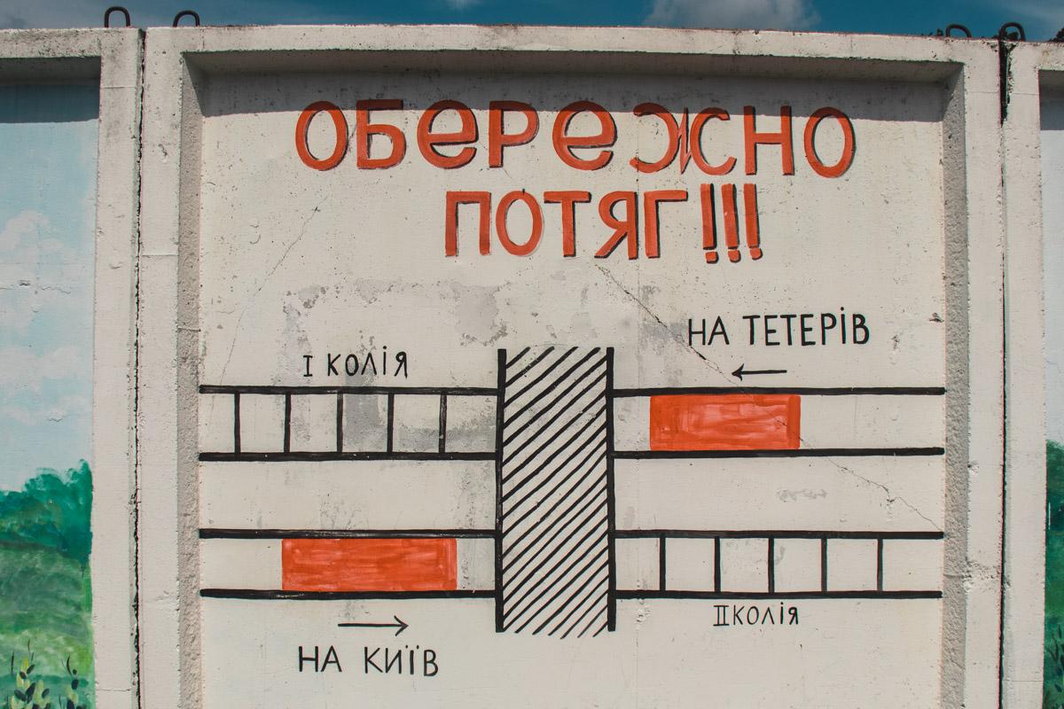 По словам местных жителей, место перехода не освещается, а поезда сигналят не всегда