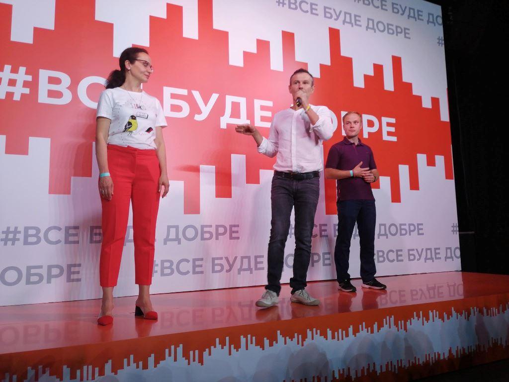 Святослав Вакарчук поздравляет однопартийцев