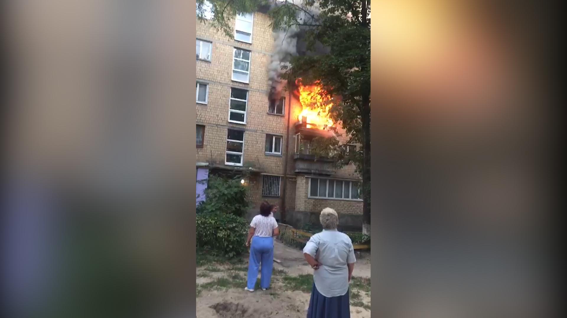 В четверг, 22 августа, в Киеве по адресубульвар Вацлава Гавела, 43а произошел пожар