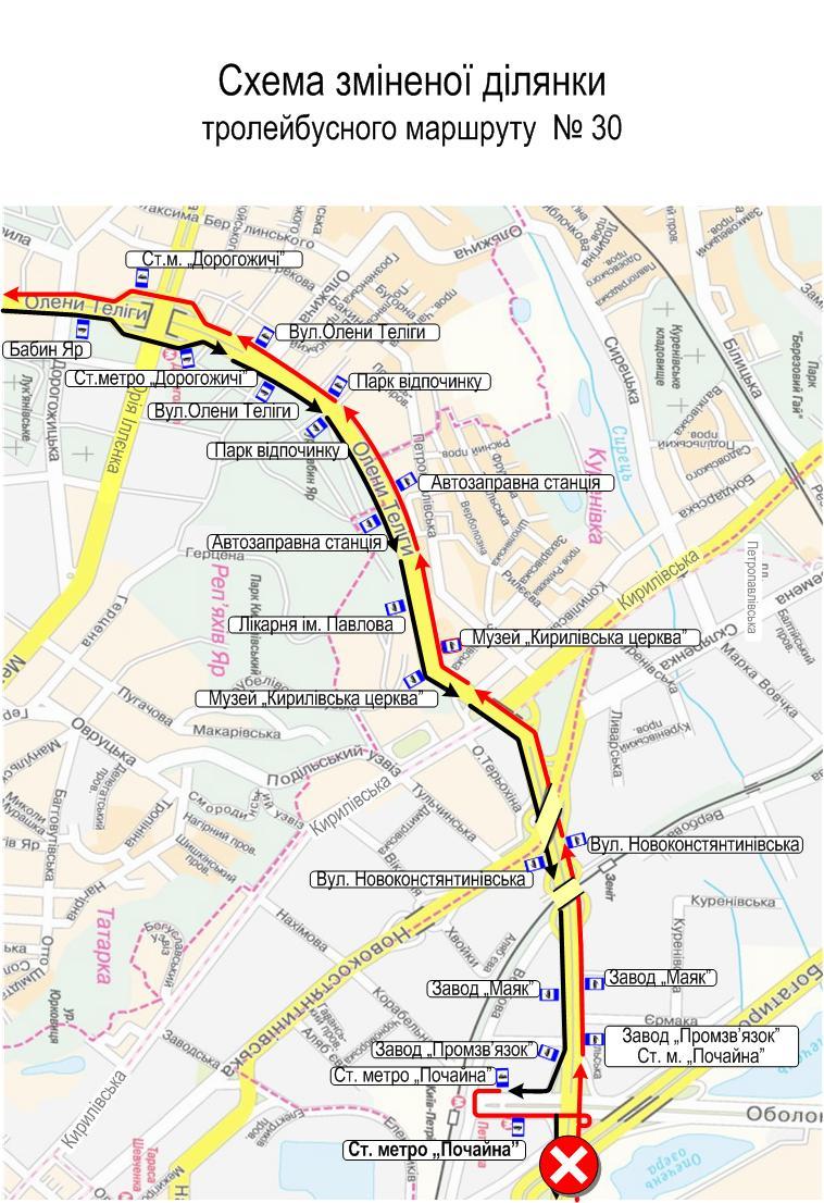Временная схема движения троллейбусов №30