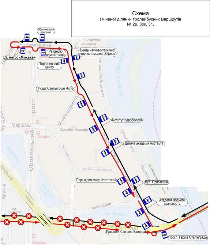 Временная схема движения троллейбусов №30К, №29 и №31