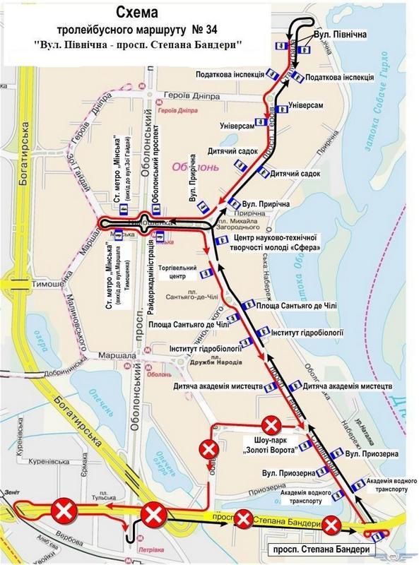 Временная схема движения троллейбусов №34