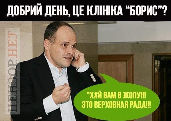 Вы же знаете, что Радуцкий тоже отличился?