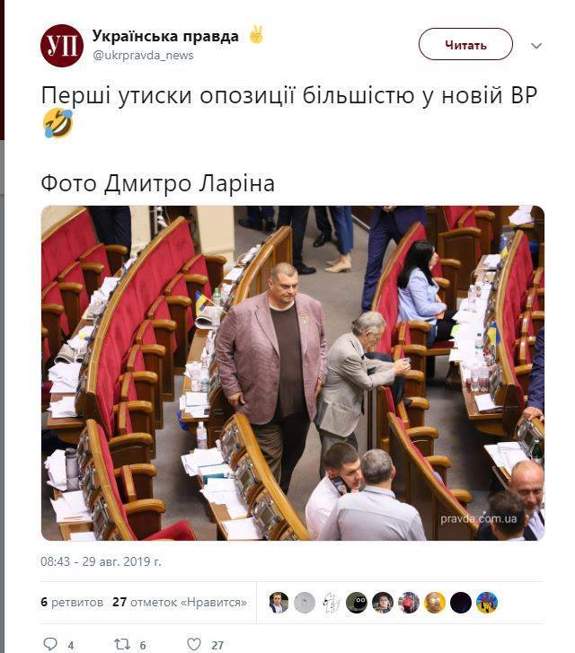 """Юрий Корявченков уже начал """"ущемлять"""" других нардепов"""