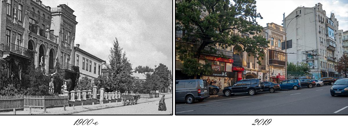 Заметьте, насколько больше деревьев было раньше возле того же здания