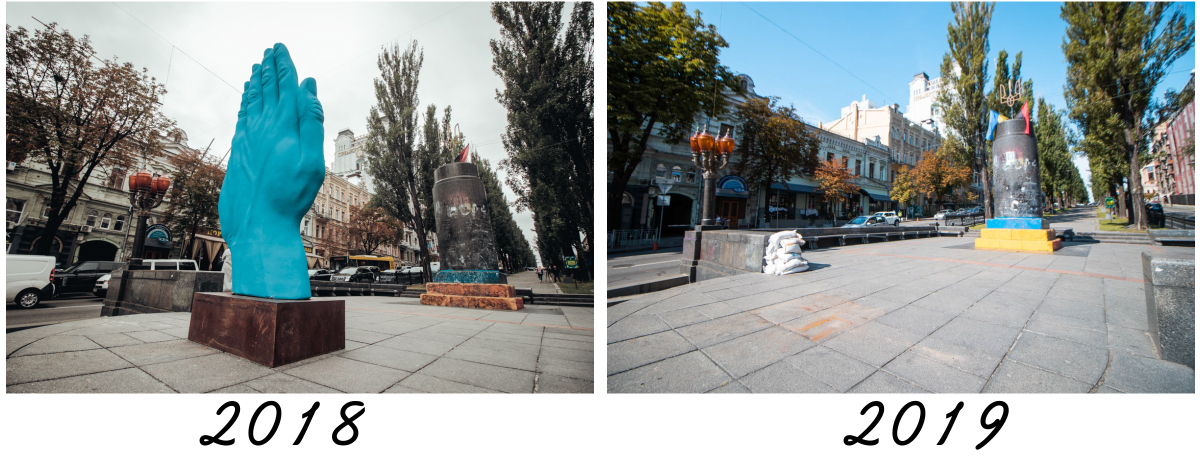 В центре Киева демонтировали арт-объект проекта «Moving Monuments»