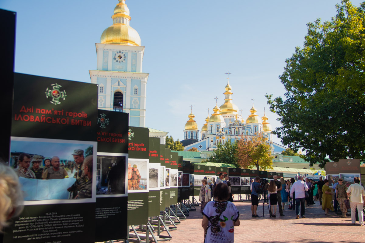 Еще с 28 августа была оборудована фотовыставка