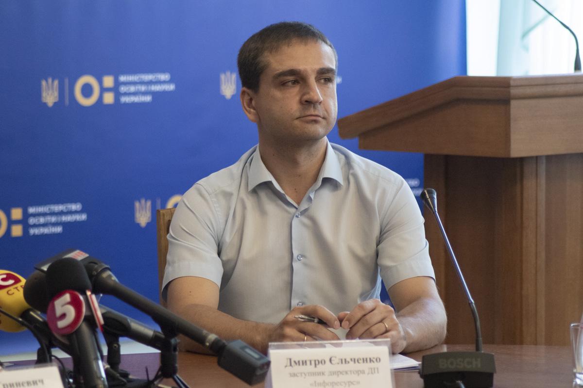 Дмитрий Ельченко - заместитель директора ГП «ИнфоРесурс»