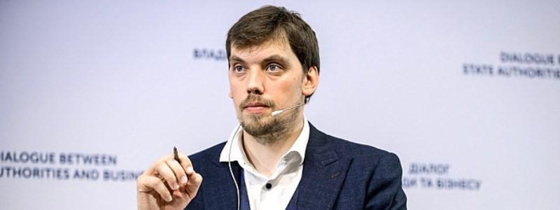 Кандидат на должность премьер-министра - Алексей Гончарук