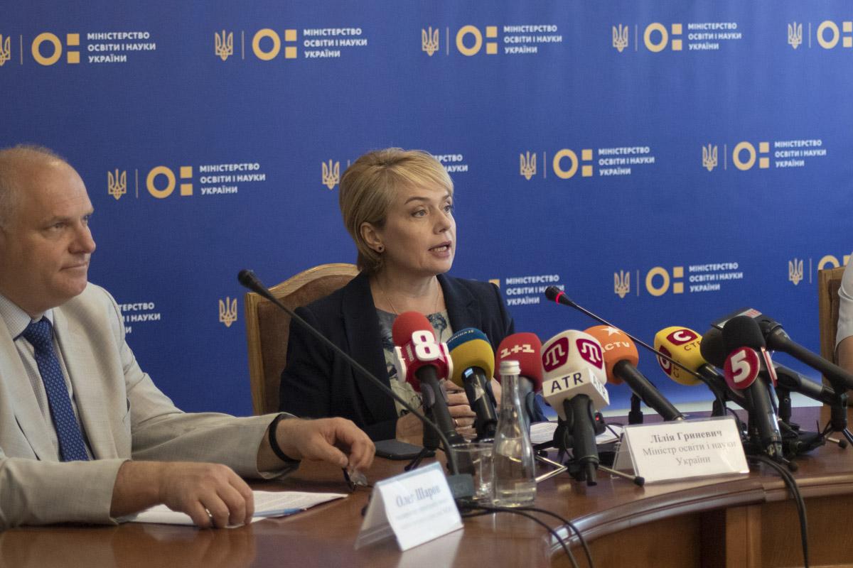 Министр образования и науки Лилия Гриневич