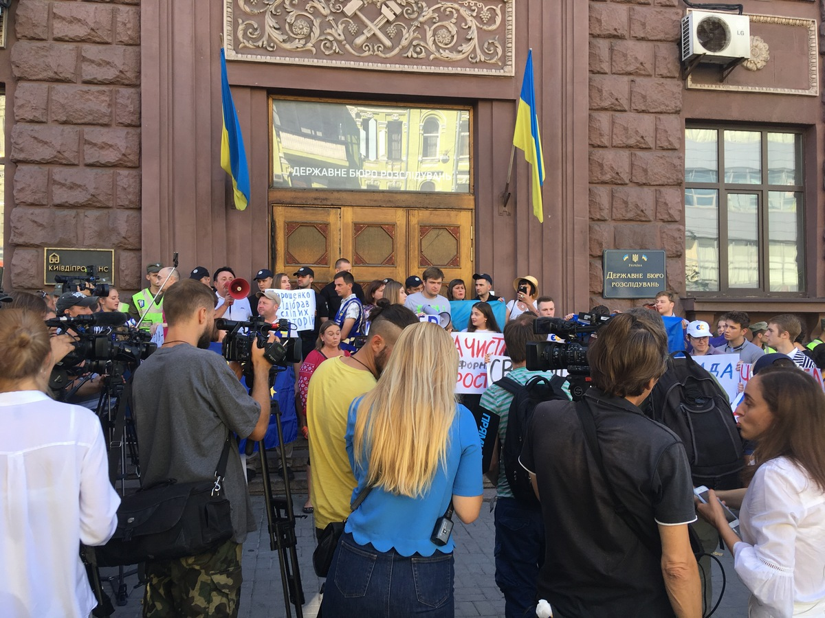 В Киеве возле здания ГБР прошли два митинга - за и против Петра Порошенко