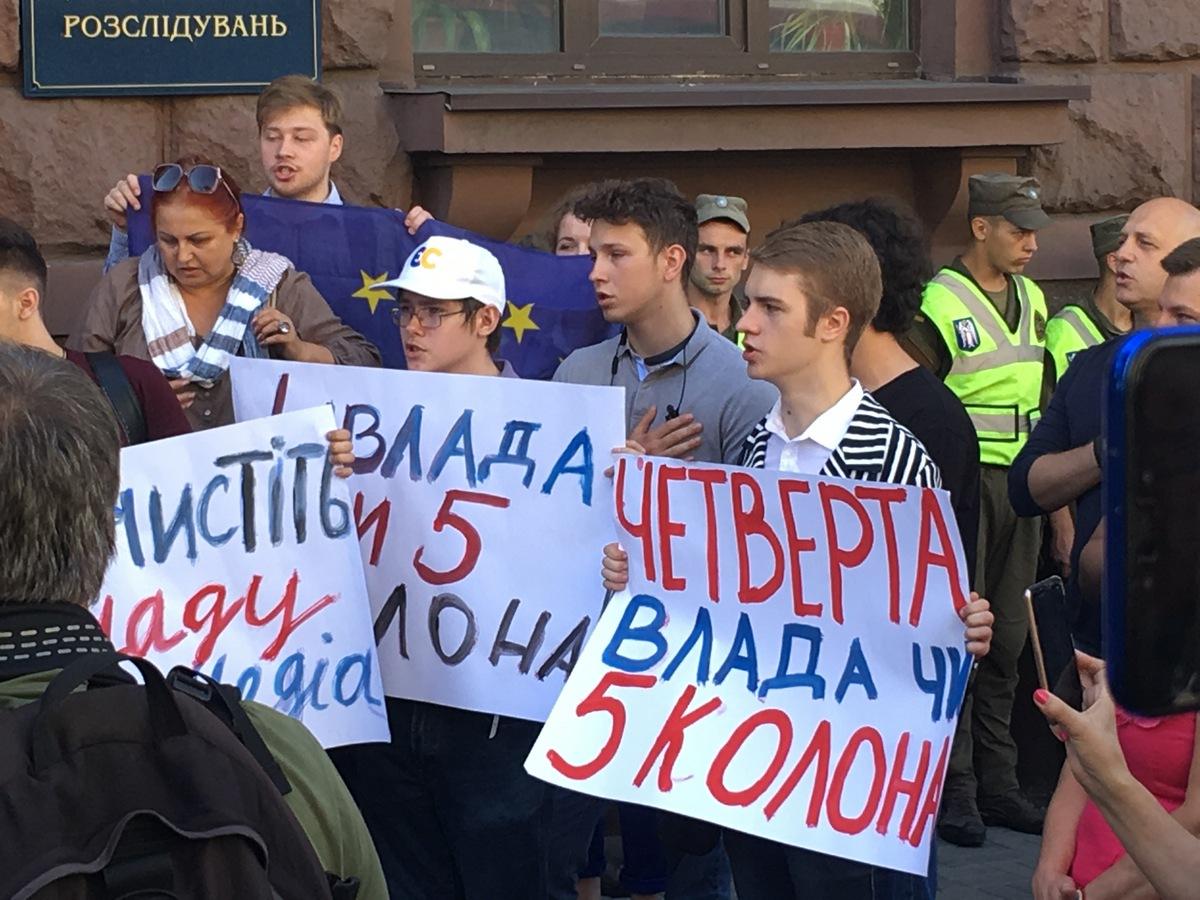 Сторонники же Порошенко пришли, чтобы поддержать его во время допроса в ГБР