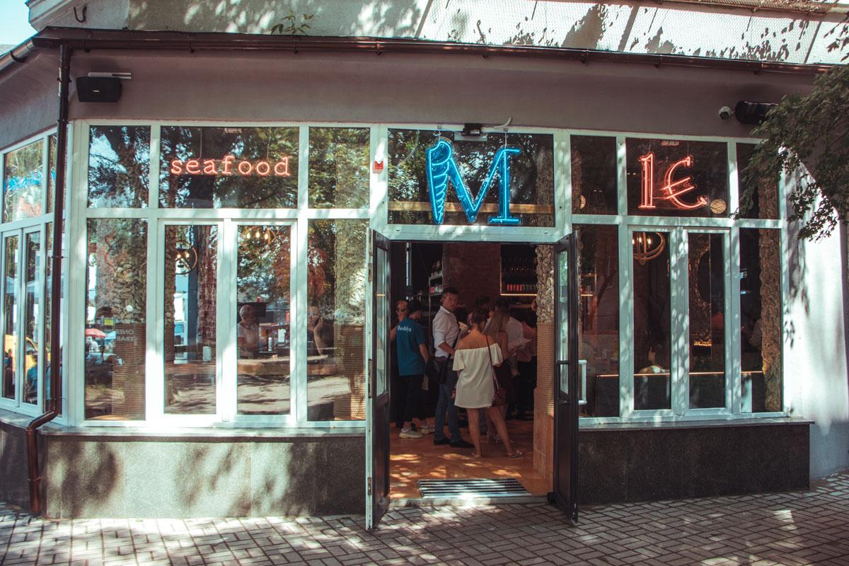 Новый Mushlya bar открыл свои двери