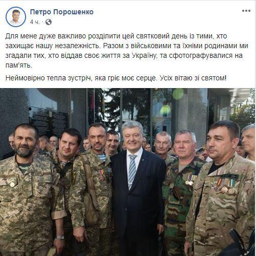 Публикация на странице Петра Алексеевича, как раз в то время, когда на Майдане шел Марш с участием Зеленского