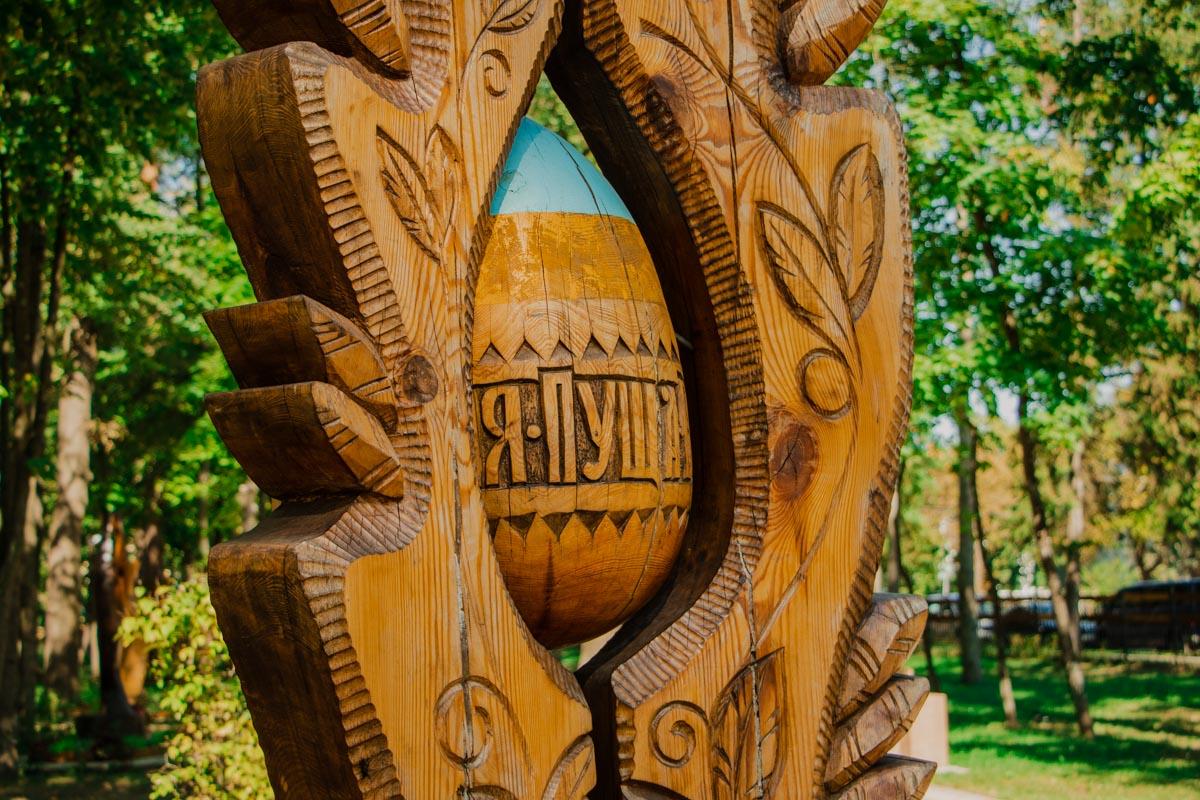 Свою долю очарования обновленного парка составляют и новые деревянные скульптуры, украшающие парк