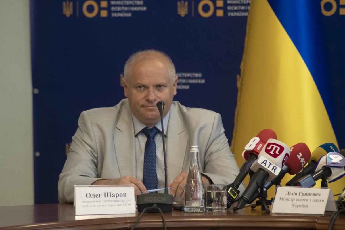 Генеральный директор директората высшего образования и образования взрослых МОН Олег Шаров