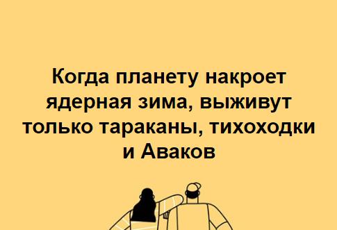 То, что Аваков остался в Кабмине, многих вовсе не удивило